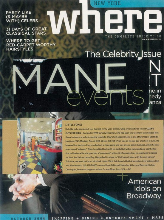 Mane Events 2006